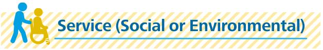 Service (Social or Environmental)